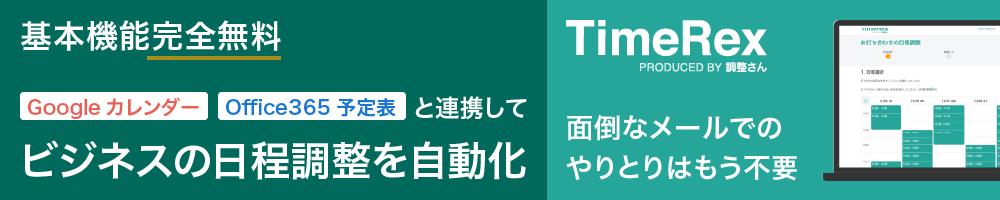たけなわ 漢字
