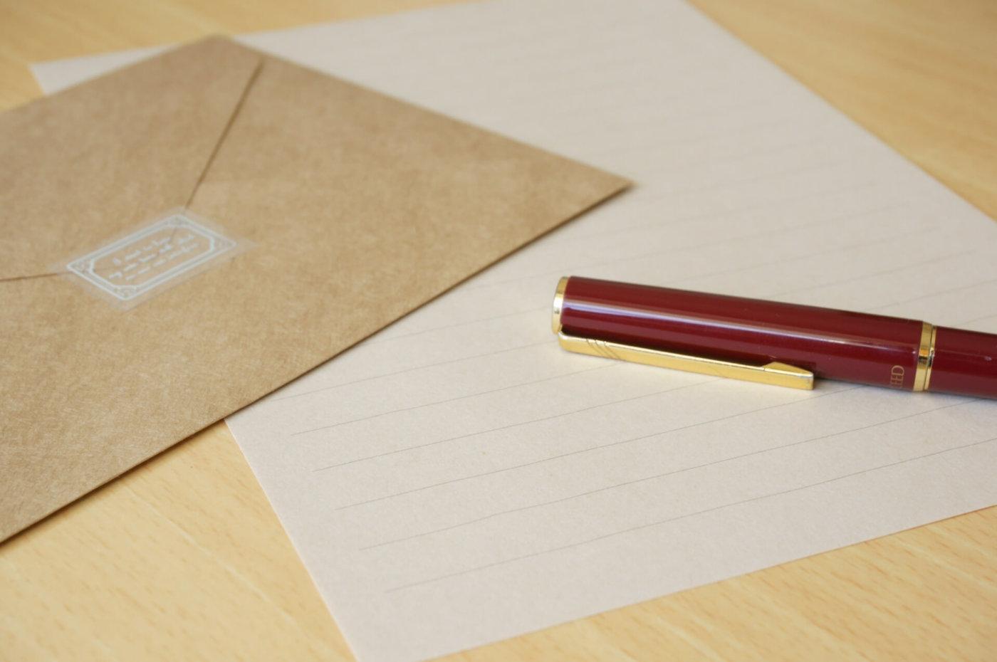 懇親会欠席時の返信文例