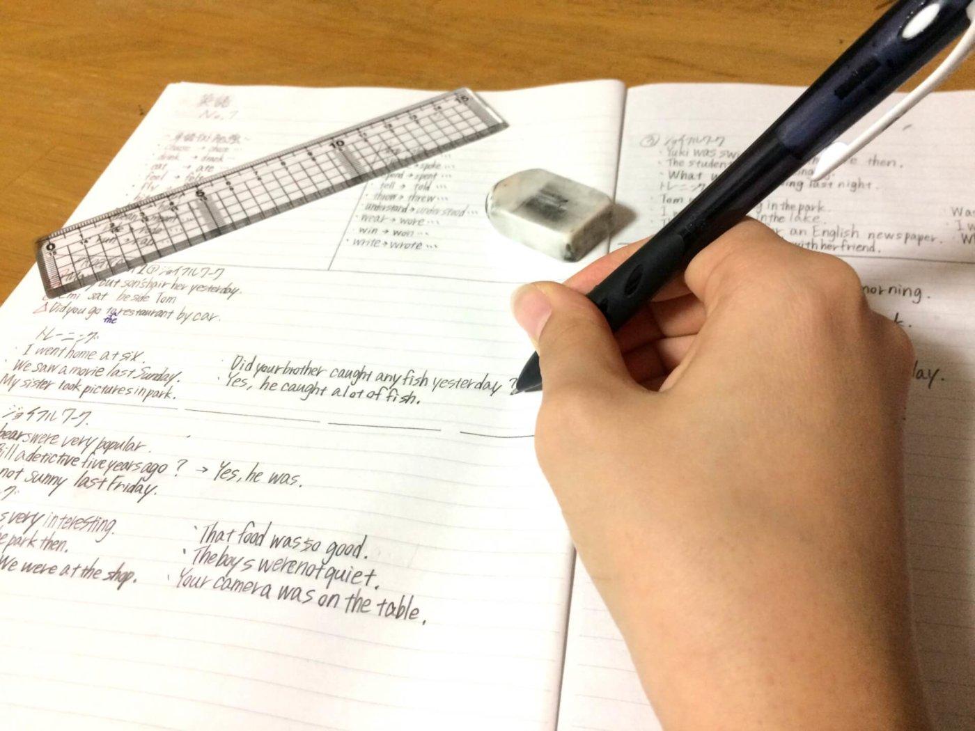 夏休みの英語勉強方法