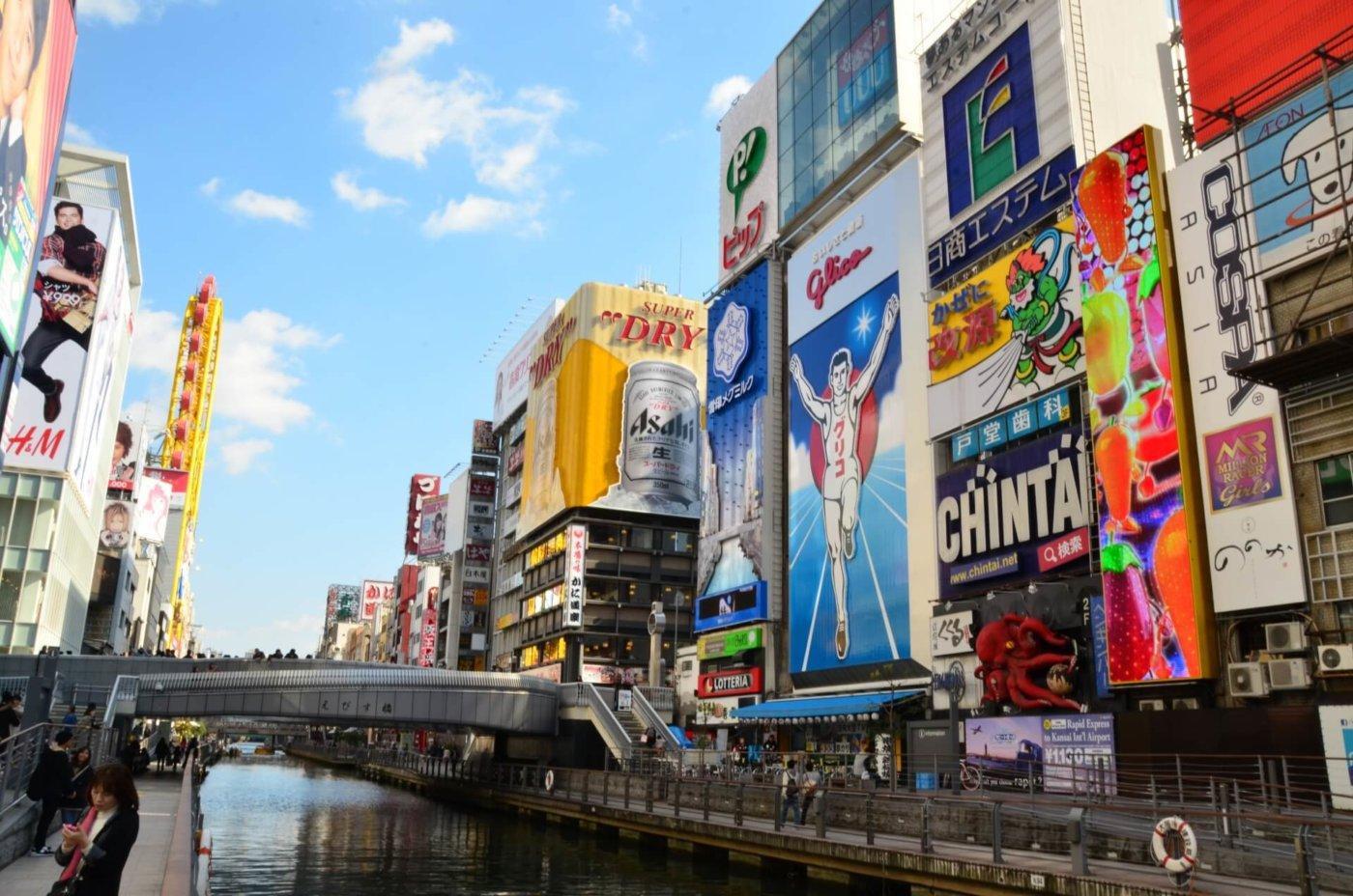 関西で楽しむイベント