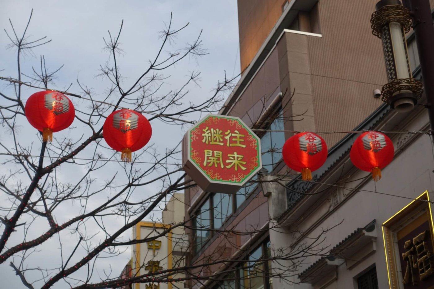 日本と比べ物にならない!中国の正月