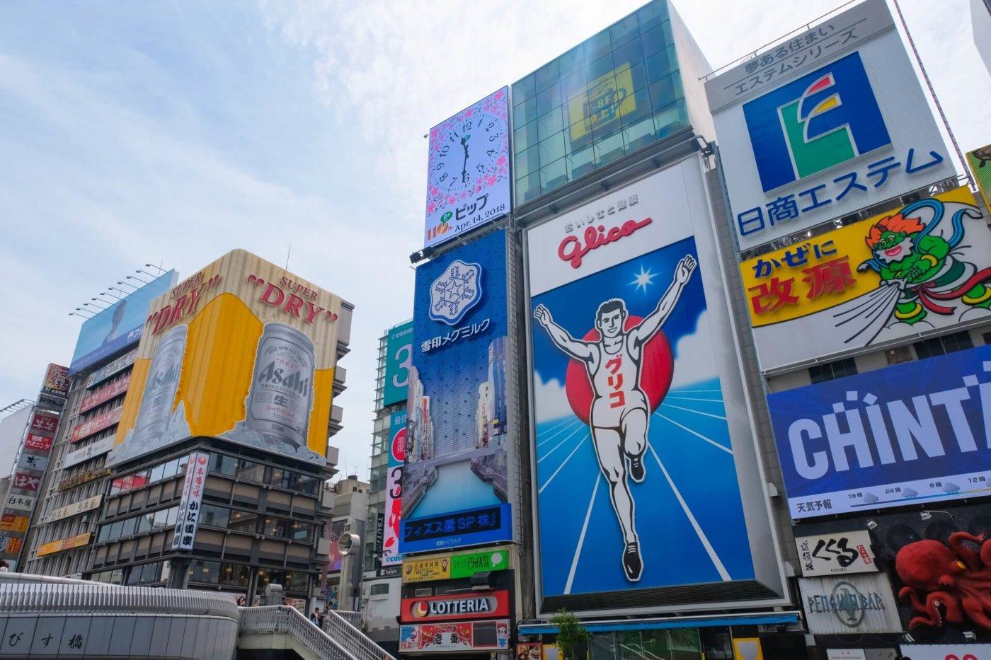 大阪の注目イベント6選