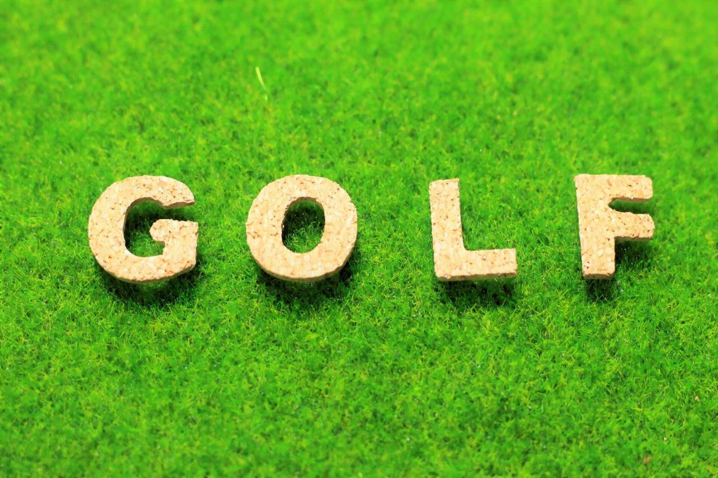 ゴルフの「距離計」とはどんなもの?