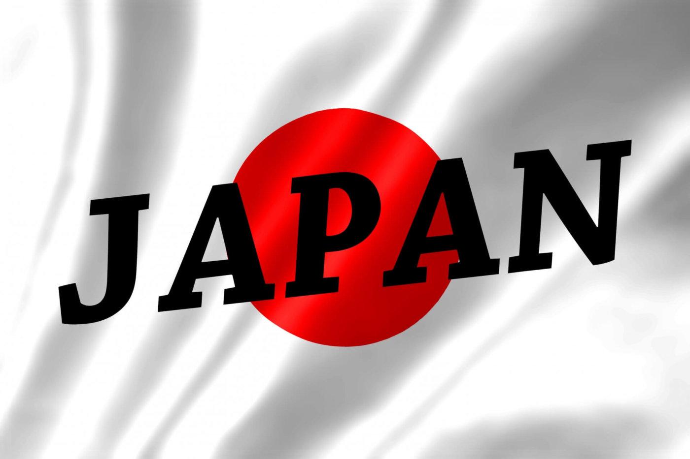 【チケット調達】サッカー日本代表を見よう!