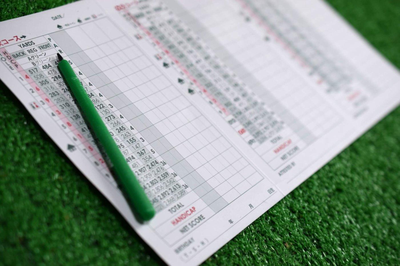 初心者の為のゴルフのスコアの付け方