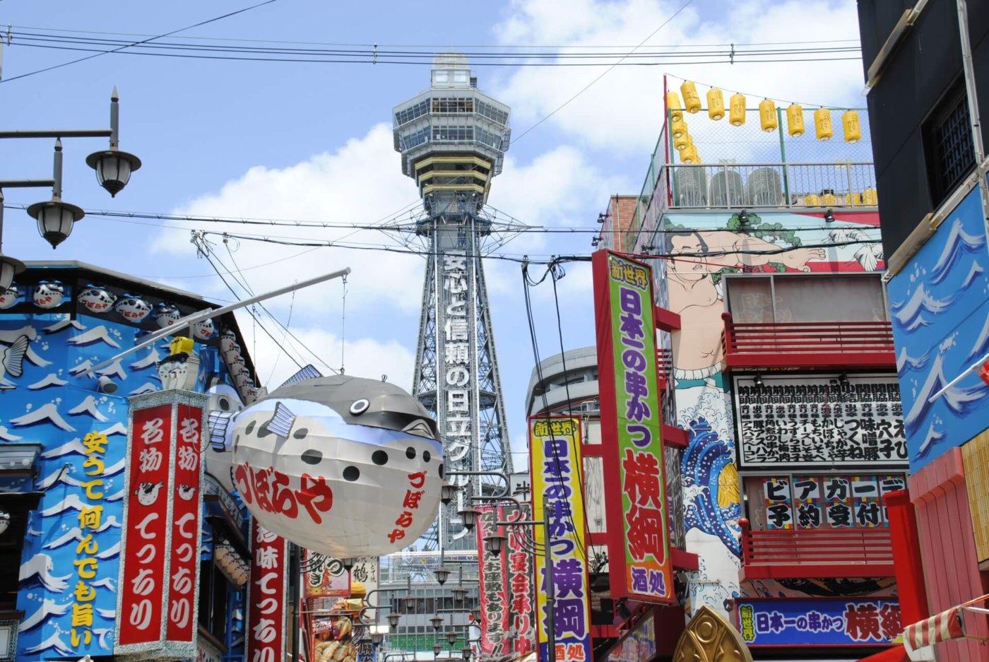 サバゲーは大阪が熱い!