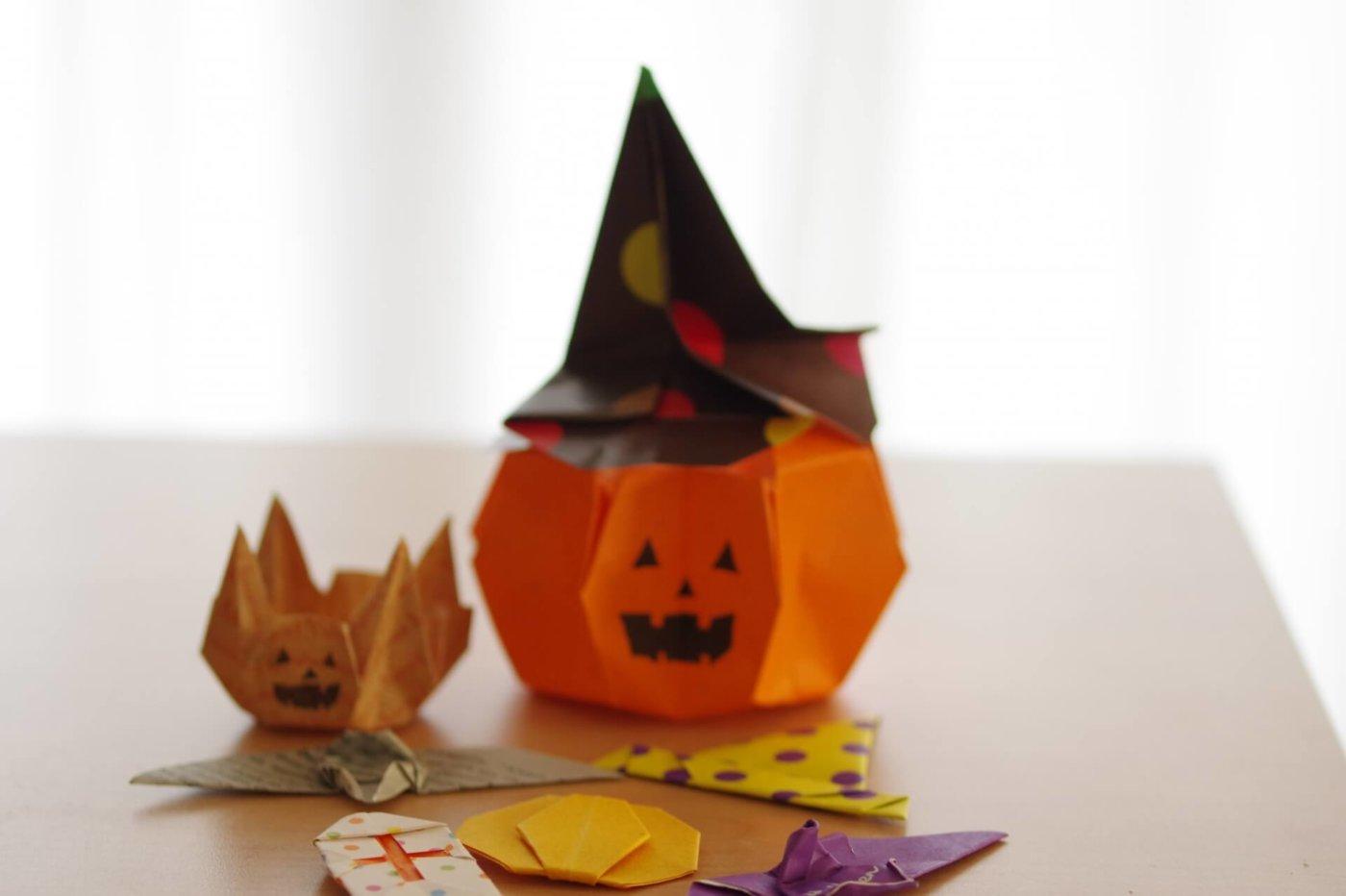 折り紙で日本らしさを…、ハロウィンの飾り付けに勧めたいモチーフ