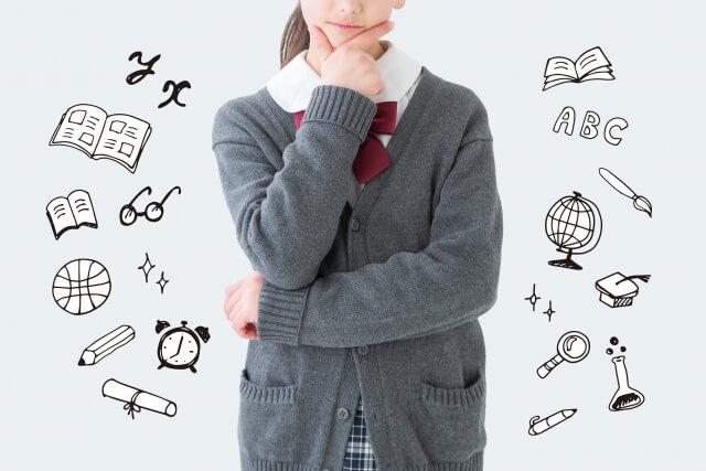 クラス会へ行く時の服装 〜高校生〜
