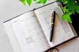 業務効率化に欠かせない日程調整ツール5選徹底比較